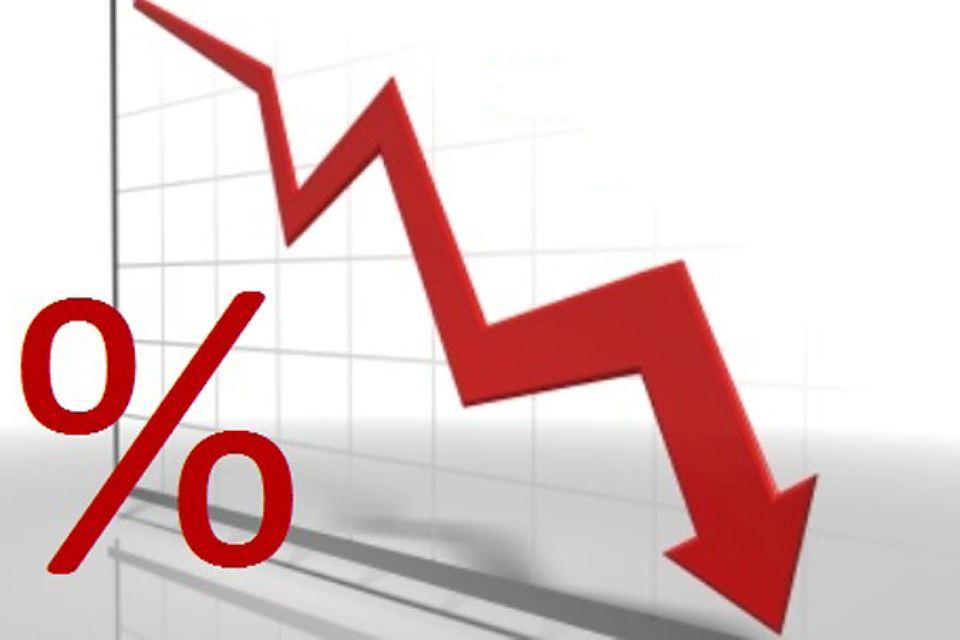 невежество поднимут проценты по ипотеке оказался настолько