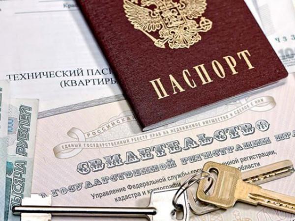 Выдачу свидетельств огосрегистрации прав нанедвижимость посоветовали вернуть