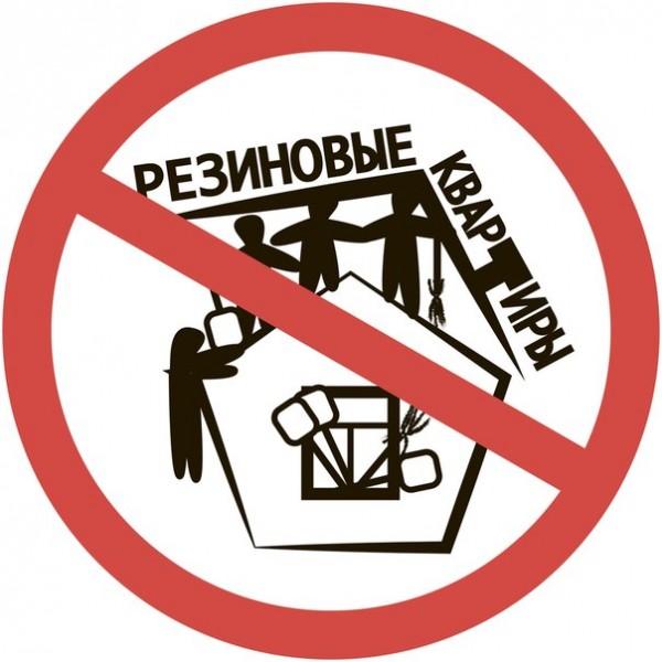 Гражданин Новосибирска прописал усебя вквартире 77 мигрантов
