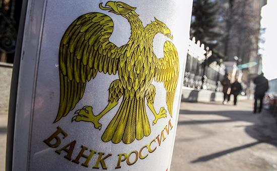 Банк Российской Федерации ссегодняшнего дня понижает главную ставку до9,00%