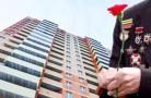 92-летний ветеран войны пять лет ждал новоселья