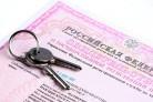 Приватизация жилья: продлить решено только на год