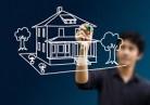 Субсидирование ипотеки: в министерствах согласия нет
