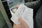 Услуги ЖКХ: платежи не будут обгонять инфляцию