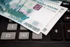 Новосибирск: проектный институт погасил долги по зарплате