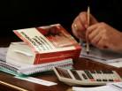 Кадастровая стоимость: пересмотр снизил показатель почти на 7 млрд рублей