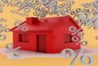 Льготная ипотека вырастет до триллиона