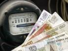Пенсию предлагают увеличить на стоимость услуг ЖКХ