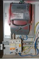 Счетчики на электричество: месяц на замену