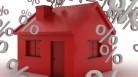 Льготная ипотека выбрана почти на половину от лимита