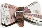 Новосибирск: ставку сделают на малобюджетные спортобъекты