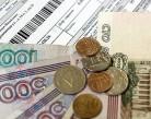 Коммунальные долги: общественность против отмены срока исковой давности