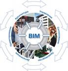 Правила для BIM появятся через семь месяцев