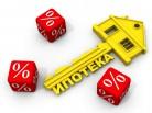 Льготную ипотеку просят и для вторичного рынка