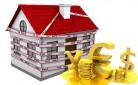 Ипотека в валюте: ставка в 7,7% привлекла лишь 19 человек