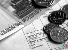 Коммунальные платежи: долг расшифровкой красен