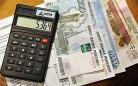 Капремонт в НСО: недоплачено 504 миллиона рублей