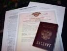 Регистрация недвижимости: через три дня свидетельства отменят