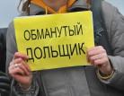 Инициатива: «долевка» и ЖСК только для предпринимателей