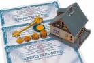 Регистрация недвижимости: август стряхнул летнюю сонливость рынка