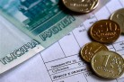 Взнос за капремонт: новосибирцы будут платить больше