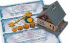 Регистрация прав на недвижимость: юрлицам сократят расходы