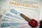 Россияне голосуют против отмены приватизации