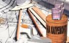 Взносы на капремонт: реконструкцию включат в план работ
