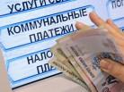 Прокуратура возьмёт под контроль тарифы ЖКХ