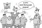 Регистрация в Новосибирске: «резиновый дом» вместил 14 иностранцев