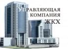 Управляющие компании: дом в Новосибирске отобрали