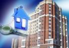 Доступное жильё: программе добавили пять лет
