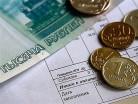 Коммунальные услуги: для 108 новосибирцев сделали перерасчёт