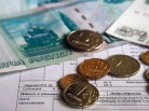 Субсидии на ЖКХ: новый подход