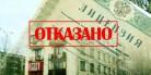 Право на блок: «запасных» лицензий у УК не будет