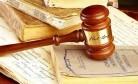 Обманутые дольщики: юрист бесплатно