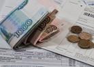 Новосибирск: капремонт с запасом