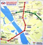 Метро Новосибирска: достройка на 17,5 миллиардов