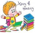 Новосибирск: растущему микрорайону – школу
