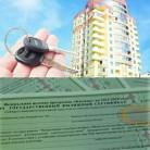Сертификаты на жильё: 53 семьи справят новоселье