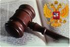 Новосибирская область: закон о госсобственности