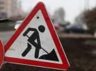Ремонт дорог в Новосибирске: качество – улучшить, контроль – усилить