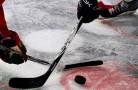 Чемпионат по хоккею: старту дана отмашка