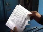 Новые квитанции за услуги ЖКХ выпустят в конце мая