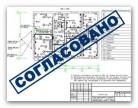 Разрешение на строительство: региональное упрощение