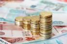 Бюджет Новосибирской области: правки утвеждены