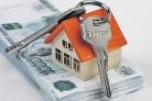 Ипотечные ставки: показатель в России снизился до 9,6%