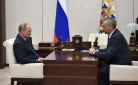Глава Новосибирской области отчитался перед Владимиром Путиным