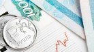 Поддержка промпредприятий НСО обойдется свыше 18 млн