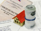 Ставки ипотеки: снижение за счет повышения